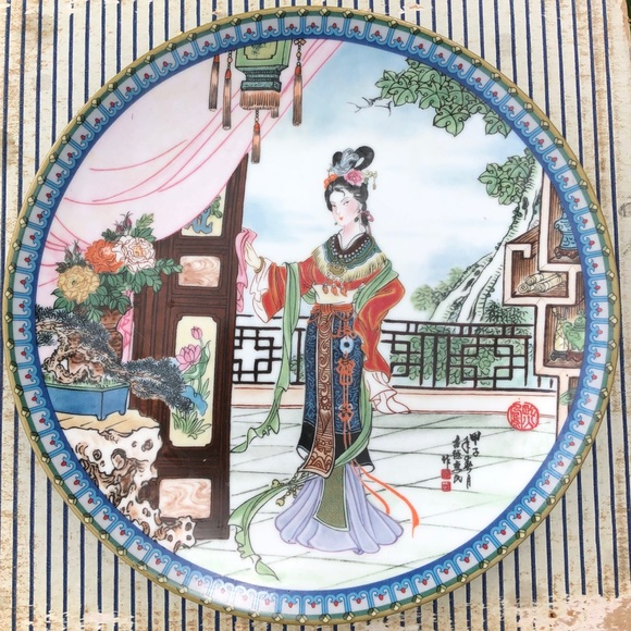 Other - VIntage Collectible Display Plate Japanese Art